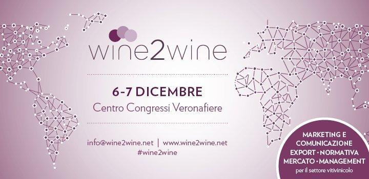 banner-wine2wine-2017_720x350px