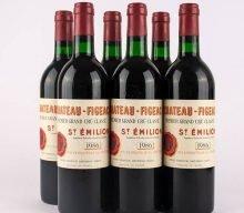 """"""" Fine Wines & Spirits Auction """" il 14 Marzo Asta Ansuini di Vini e Distillati"""
