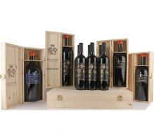 Fine Wines & Spirits Auction Ansuini 20 Novembre 2017