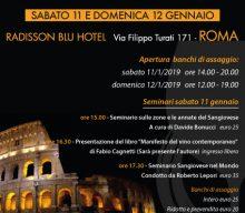 Sangiovese Purosangue 2020 a Roma